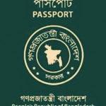 Виза в Россию для граждан Бангладеш