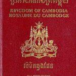 Виза в Россию для подданных Королевства Камбоджа