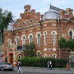 Музеи в Иркутске