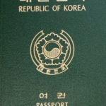 Виза в Россию для граждан Южной Кореи