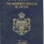 Виза в Россию для граждан Иордании