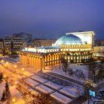 Театры в Новосибирске