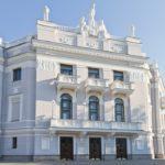 Театры в Екатеринбурге