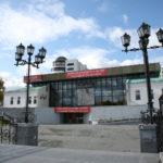 Музеи в Екатеринбурге