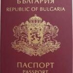 Виза в Россию для граждан Болгарии
